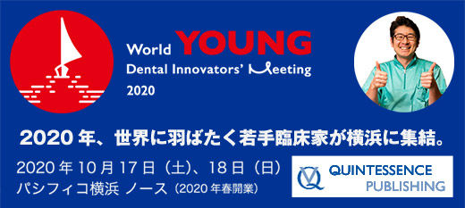 来年のWorld Young Dental Innovators' Meeting 2020で講演します!