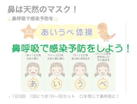 ブログ用画像4